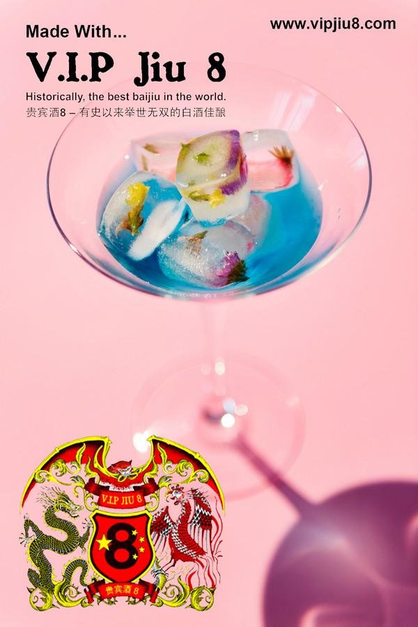 Xifeng: Baijiu Mixer
