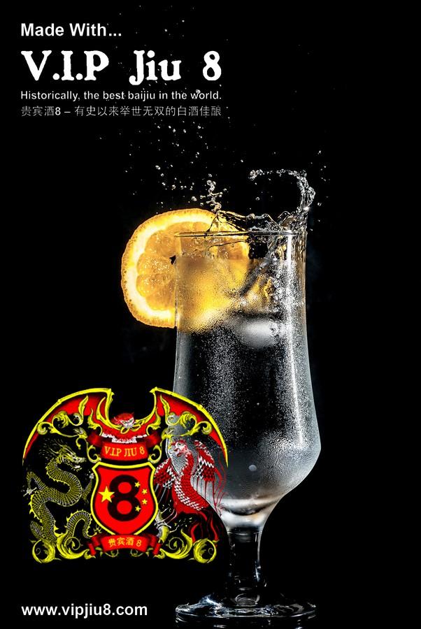 Xiang: Baijiu Mixer