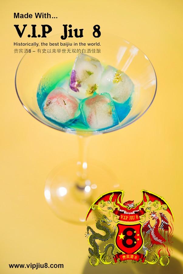 Qiang: Baijiu Mixer