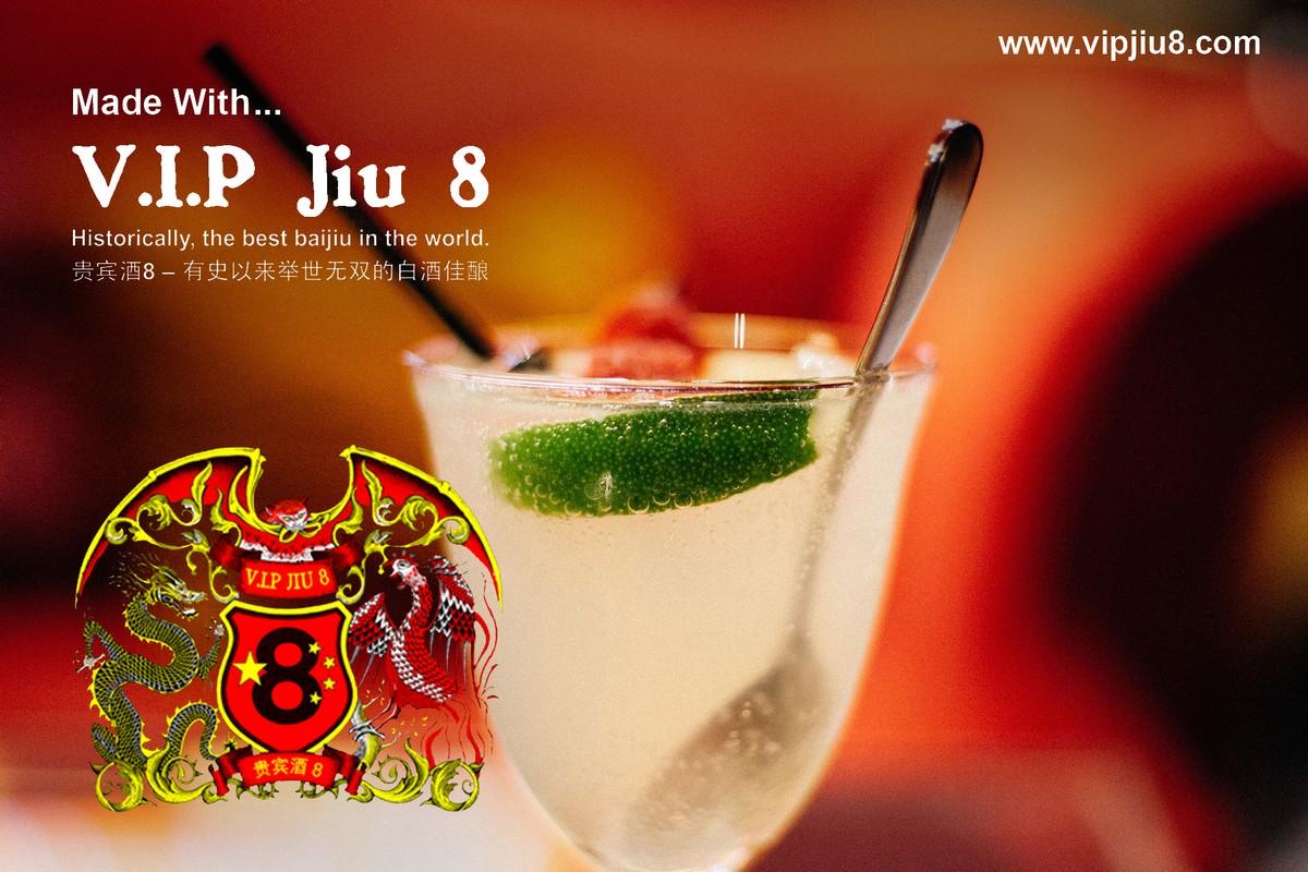 Wenling: Baijiu Mixer