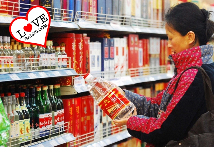 Baijiu Best Brands Top 10 Most Popular