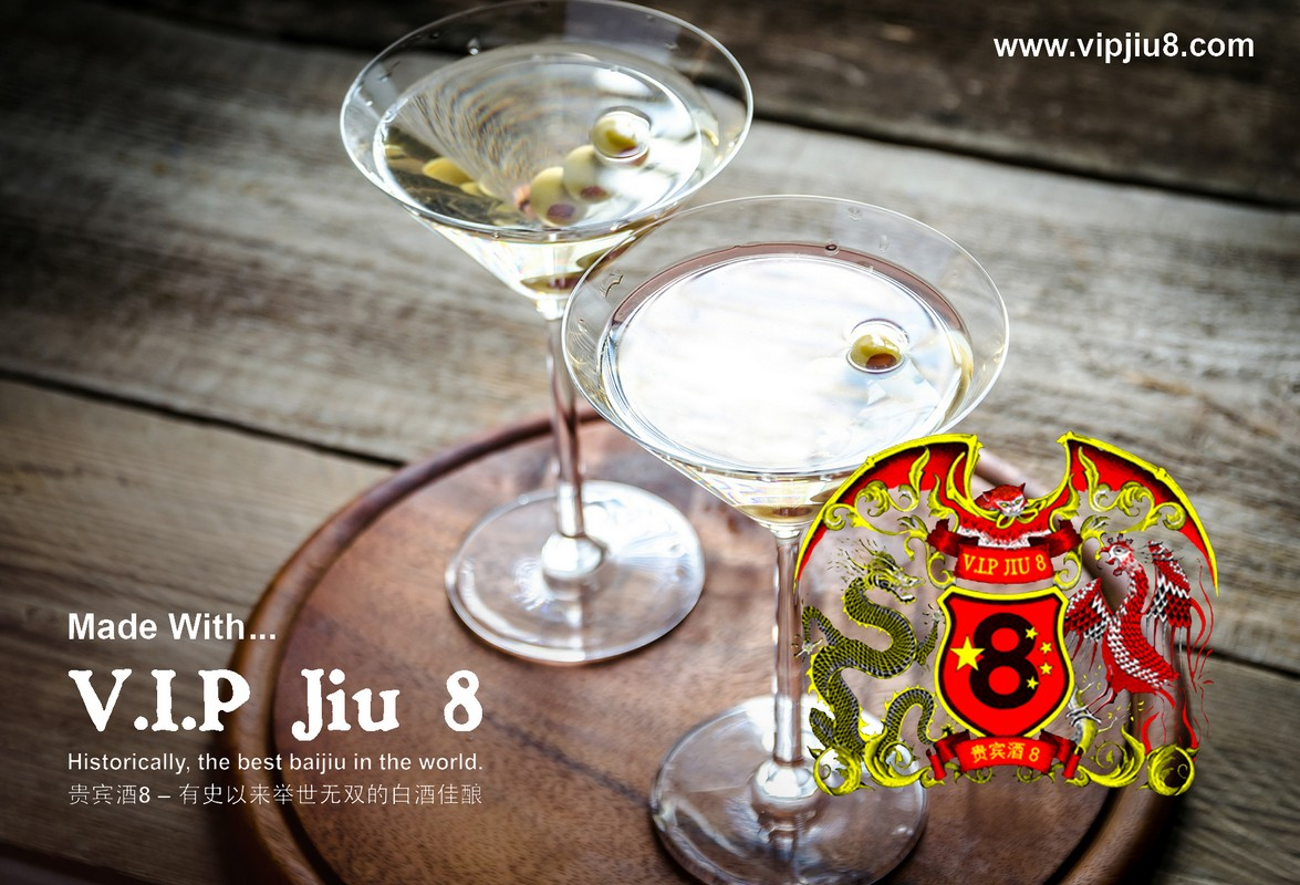 Chaohu: Baijiu Cocktail