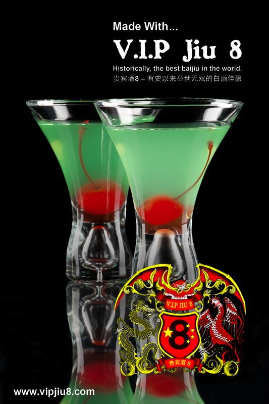Nanping: Baijiu Cocktail