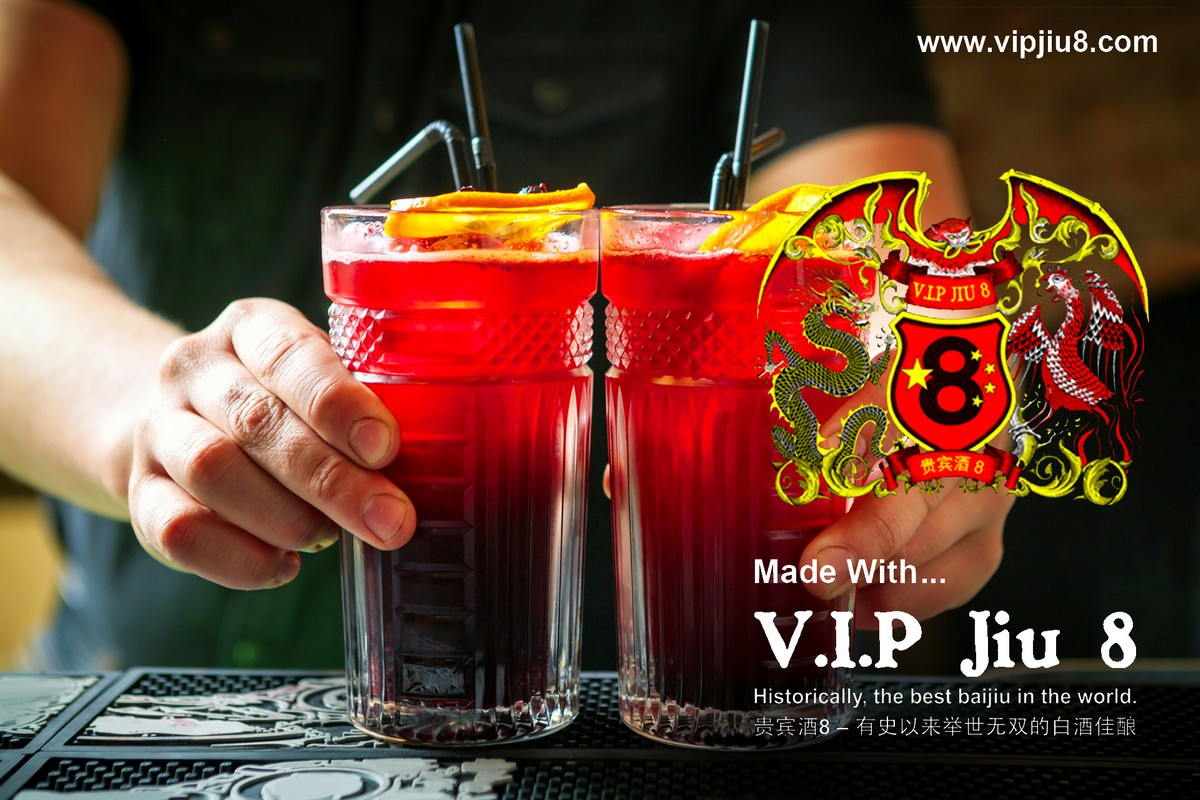 Jieshau: Baijiu Cocktail