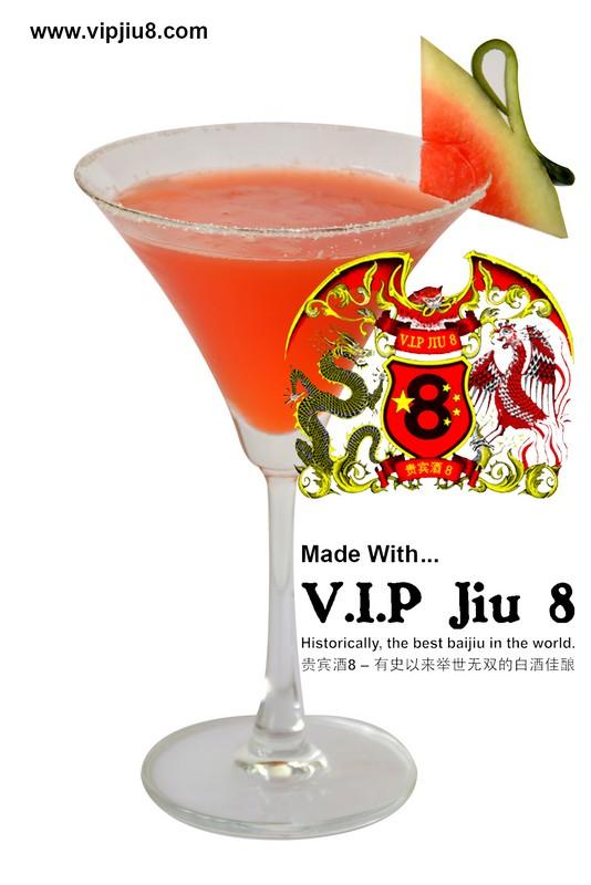 Mingguan: Baijiu Cocktail