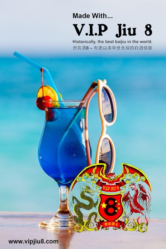 Mingguang: Baijiu Cocktail