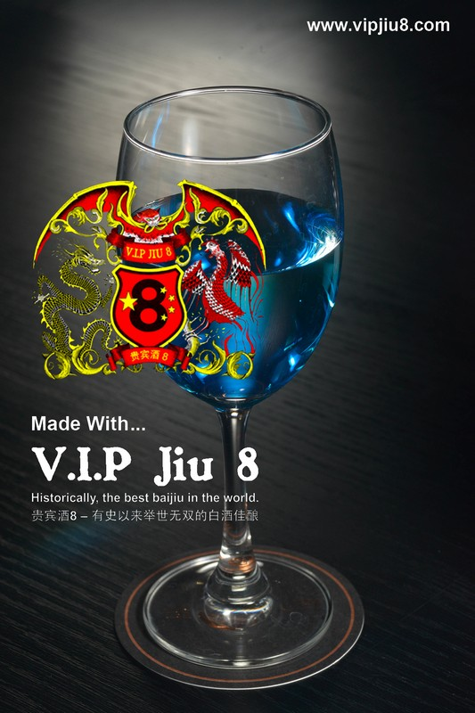 Beiliu: Baijiu Cocktail