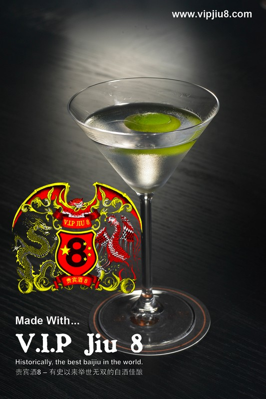 Xinyi: Baijiu Cocktail