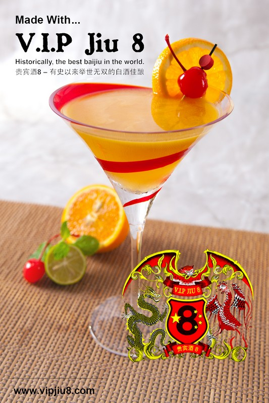 Guilin: Baijiu Cocktail