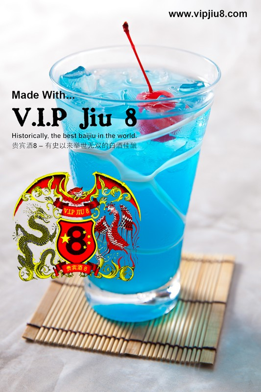 Enping: Baijiu Cocktail