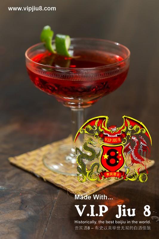 Jingxi: Baijiu Cocktail