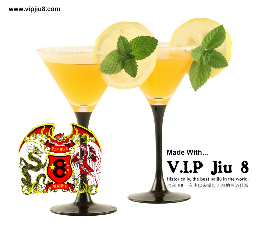 Anshun: Baijiu Cocktail