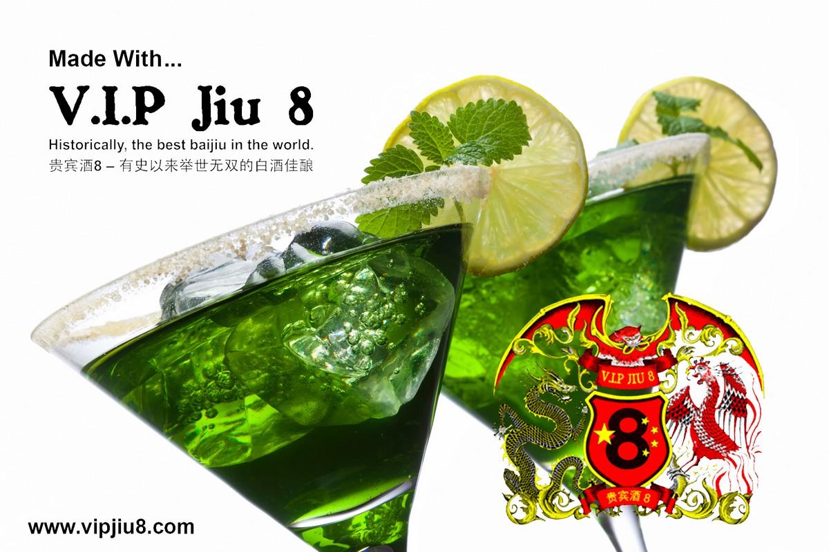 Heshan: Baijiu Cocktail
