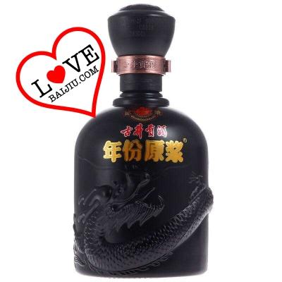 Gǔjǐng Gòng Jiǔ Baijiu